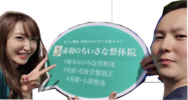 シンガーソングライター 六道寺恵梨さん