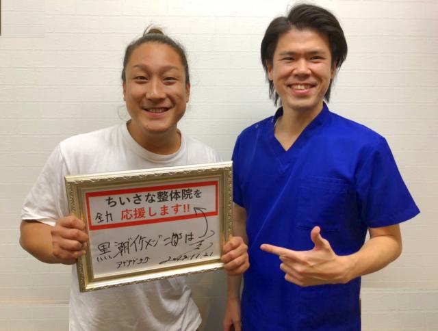 プロレスラー 黒潮イケメン二郎 選手
